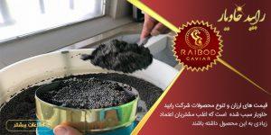 مراکز فروش خاویار در تهران و کرج